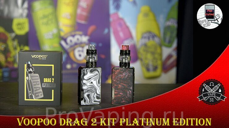 VOOPOO DRAG 2 Kit Platinum Edition | Vape31 Review