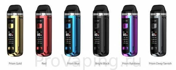Smok RPM 2 kit color